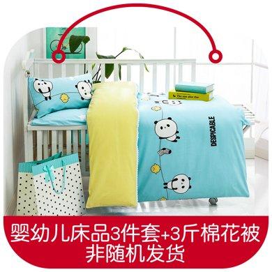 Marvelous Kids 【福袋】嬰幼兒幼兒園床品三件套3斤全棉棉花填充被芯組合