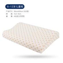 zolitt嬰兒塔拉蕾乳膠枕兒童寶寶透氣頸椎枕頭記憶枕6-12歲