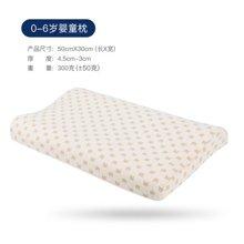 zolitt嬰兒塔拉蕾乳膠枕兒童寶寶透氣頸椎枕頭記憶枕0-6歲