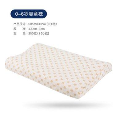 zolitt婴儿塔拉蕾乳胶枕儿童宝宝透气颈椎枕头记忆枕0-6岁