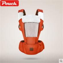 Pouch多功能腰凳背带小孩抱带坐凳宝宝四季前抱式婴儿背带