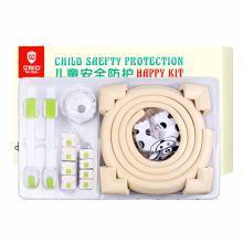 贝得力 安全锁+插座保护盖套装 宝宝冰箱锁抽屉锁马桶锁小孩抽屉防拉锁扣婴儿童安全锁安全防护橱门柜门锁