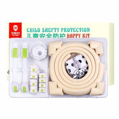 貝得力 安全鎖+插座保護蓋套裝 寶寶冰箱鎖抽屜鎖馬桶鎖小孩抽屜防拉鎖扣嬰兒童安全鎖安全防護櫥門柜門鎖