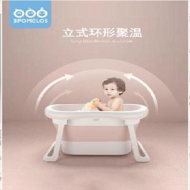 三個柚子嬰兒洗澡盆超大折疊寶寶浴桶大號新生浴盆小孩寶寶洗澡盆