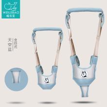 宝宝学步带幼儿学走路防摔神器防勒夏季薄款儿童婴儿小孩牵引绳