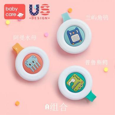 babycare嬰兒童驅蚊扣 寶寶防蚊手環戶外驅蚊用品 成人孕婦隨身貼4328