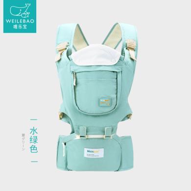 唯乐宝 新款背带宝宝四季通用多功能夏季bb抱娃神器横抱婴儿抱抱托腰凳