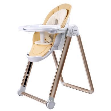 POUCH 帛琦 宝宝餐椅儿童座椅多功能可折叠便携式仿生餐椅婴儿吃饭桌椅 K20