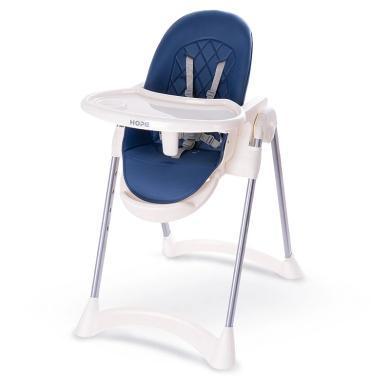 呵宝宝宝餐椅儿童吃饭座椅子婴儿多功能学坐可折叠便携式家用餐桌
