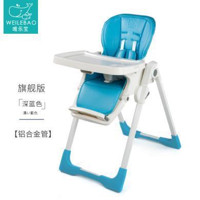 兒童椅子寶寶多功能吃飯餐椅可折疊便攜式嬰兒餐桌座椅家用