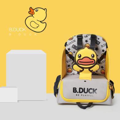 乐的 B.duck小黄鸭多功能母婴妈咪包婴儿宝宝椅便携式儿童餐椅包