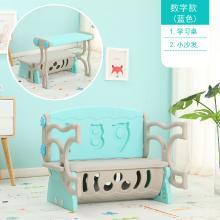 幼兒園多功能塑料學習桌組合儲物柜三合一兒童寶寶餐桌靠背椅凳子