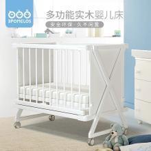 三個柚子3pomelos嬰兒床實木拼接大床多功能新生兒bb寶寶床兒童床