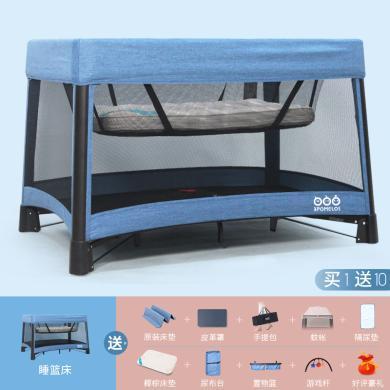 三個柚子便攜式可折疊嬰兒床童床【旗艦版】多功能新生兒拼接大床寶寶游戲床bb床