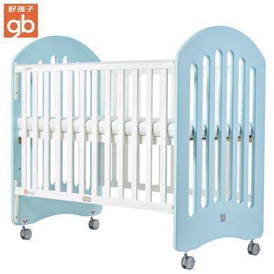 好孩子(gb)婴儿床童床多功能松木宝宝床三档可调节BB床MC720