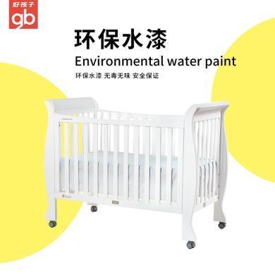 好孩子(gb)歐式嬰兒床白色雪橇童床無毒水漆防鉤掛床頭MC858
