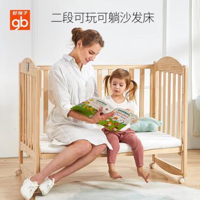 好孩子(gb)嬰兒床實木無漆寶寶搖籃床多功能兒童床拼接大床 MC115