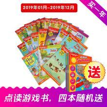 High Five杂志 一年 2019年1月到2019年12月 送all about四本点读游戏书随机