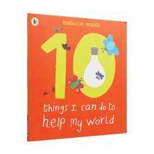【点读版】吴敏兰书单 Ten Things I Can Do To Help My World 10件我能为世界做的事情