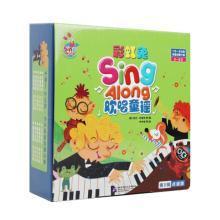 英语启蒙必备 彩虹兔欢唱童谣第二辑 Sing Along【平装+纸板】点读版(不带笔)