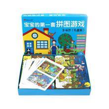 新又雅 寶寶的第一套拼圖游戲禮盒裝 兒童3-6歲動手動腦全腦思維訓練益智游戲拼圖書籍嬰幼兒邏輯思維訓練專注力訓練拼圖玩具