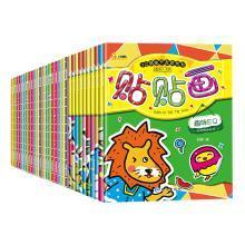 新又雅 【全30冊】《提升寶寶IQ\EQ\CQ專注力貼紙》0-2-3-4-5-6歲 寶寶貼紙書啟蒙益智早教黏貼畫