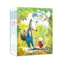 新又雅 啟蒙智慧創作繪本全4冊 3-6歲幼兒認知手繪本之狐貍和蘋果兒童故事書