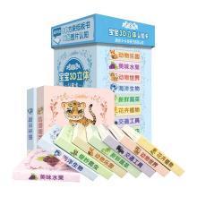 新又雅 會出聲的3d立體書!AR寶寶認知卡片 幼兒早教書寶寶書籍0-1-2-3-6周歲撕不爛洞洞書啟蒙認知