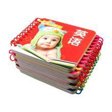 新又雅 小腳鴨 智力啟蒙翻翻卡 第二輯 0-3-6歲嬰幼兒童看圖識字卡片