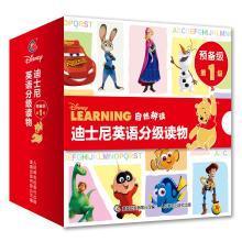 迪士尼英語分級讀物-預備級第1級