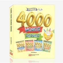 (进口原版书) Times 4000词(4册)