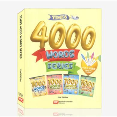 (進口原版書) Times 4000詞(4冊)
