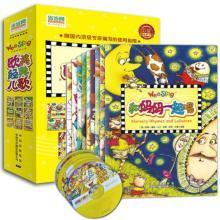 WEESING欧美经典儿歌第二辑(9册,9CD)