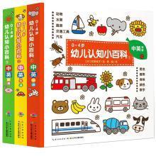 新又雅 全3冊 0-6歲幼兒認知小百科 寶寶早教書籍撕不爛兒童繪本幼兒園 國際獲獎英文嬰兒啟蒙圖畫書