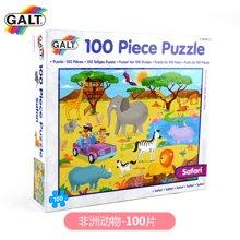 英国GALT/100片拼图-狩猎