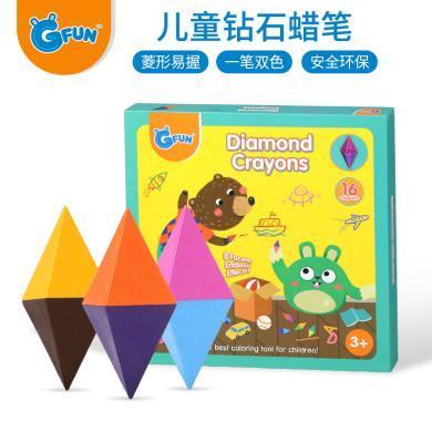 GFUN / 钻石蜡笔