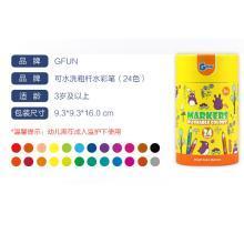 GFUN /12色/24色-细/粗杆水彩笔