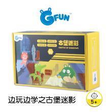 GFUN / STEAM启蒙教育1