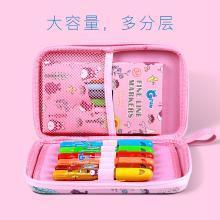 GFUN / 儿童笔袋套装