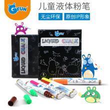 GFUN / 液體粉筆套裝 -8支