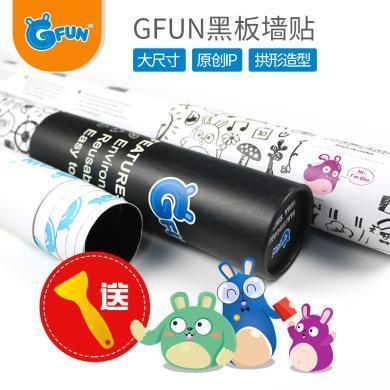 GFUN / 贴纸类4:墙贴
