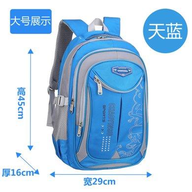 芃拉小學生書包1-3-6年級男女生超輕減負韓版兒童雙肩包129123BLBL