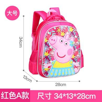 芃拉幼兒園書包 小豬佩奇硬殼EVA立體卡通個性2-8歲兒童背包55222BLBL