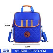 芃拉小学生手提袋美术拎书袋帆布?#20449;?#23401;儿童多功能补课包斜跨包bx517BLBL