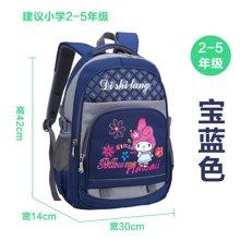 芃拉小學生書包男女1-3-6年級兒童減負韓版雙肩卡通背包透氣001332BLBL