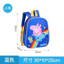 芃拉幼儿园书包 小猪佩奇硬壳EVA立体卡通个性2-8岁儿童背包55222BLBL