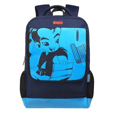 孔子書包3年級-初中生 小學生書包 兒童書包 安全反光條 加大翻蓋防水雙肩背包K504