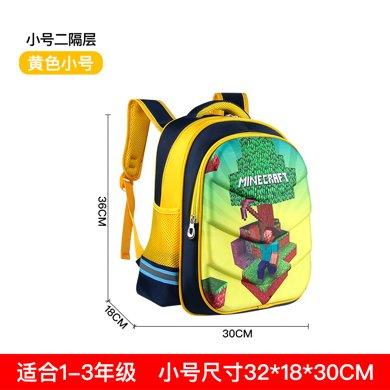 兒童書包新款我的世界小學生書包1-3年級幼兒園兒童雙肩包護脊減負BL567
