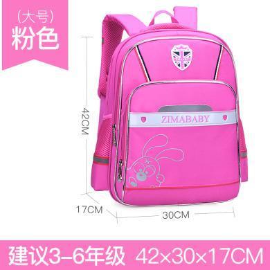 新款小學生書包定做印字英倫風減負護脊男女兒童雙肩背包BLBL6302