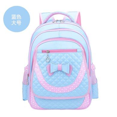 芃拉高档PU小学生书包1-3-6年级纪儿童背包韩版公主背包双肩61236BLBL